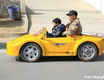 Lamborghini Mini