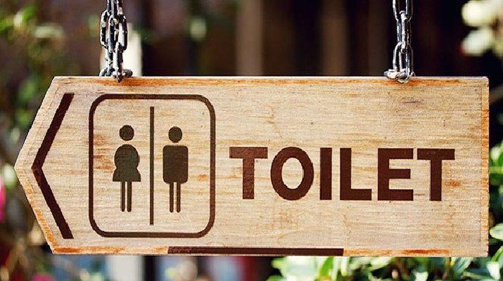 Penunjuk Toilet Umum